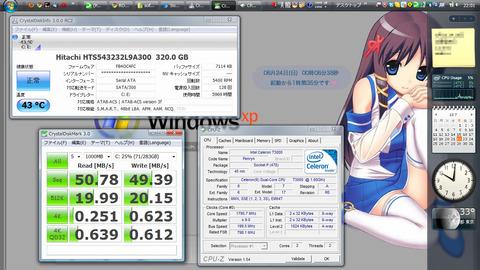 1550_DELL_WinVistaMachine_HDD