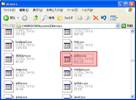 1531_WindowsXP_AHCI_ICH9R.jpg
