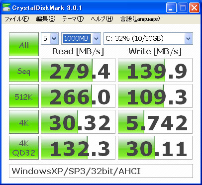 1845_C300_WindowsXP_SP3_AHCI