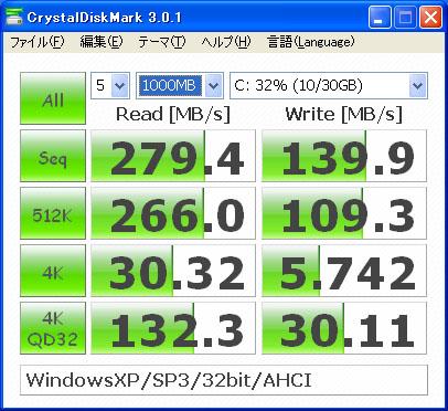 1845_C300_WindowsXP_SP3_AHCI
