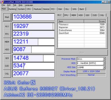 833_MyPC