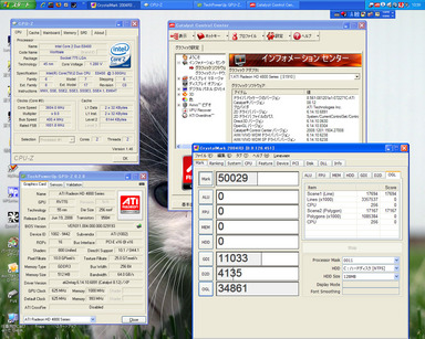 1121_RadeonHD4850