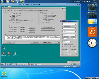 1837_Windows7x64_VMware_Windows98