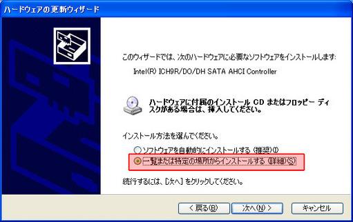 1537_WindowsXP_AHCI_ICH9R.jpg