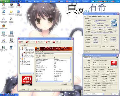 919_Core2E8400_Radeon4850
