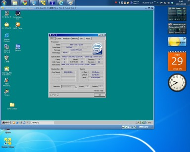 1841_Windows7x64_VMware_Windows98
