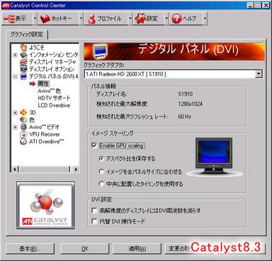 851_Radeon