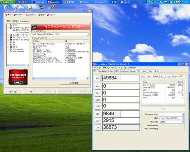 2136_RadeonHD7750