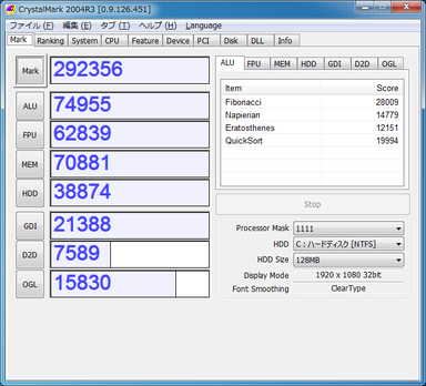 2371_Corei5-4440_bench