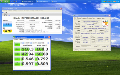 1549_DELL_WinXPMachine_HDD