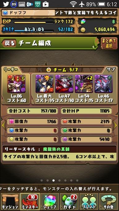 2490_pad_eco