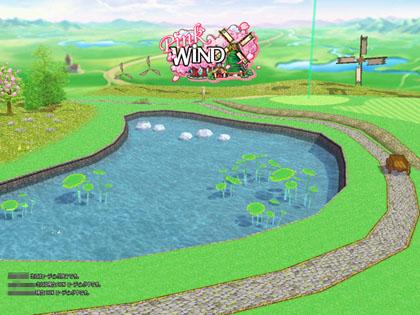216_pinkwind