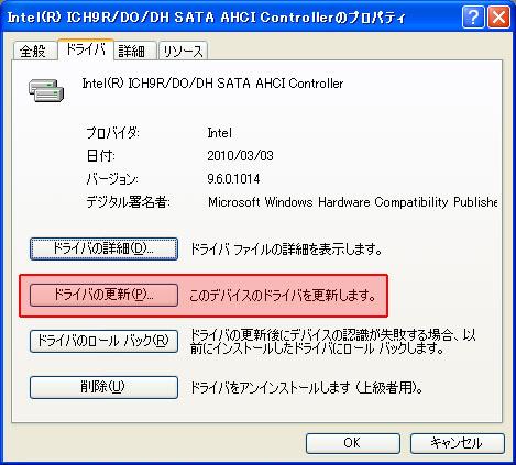 1535_WindowsXP_AHCI_ICH9R.jpg