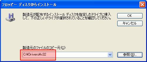 1541_WindowsXP_AHCI_ICH9R.jpg