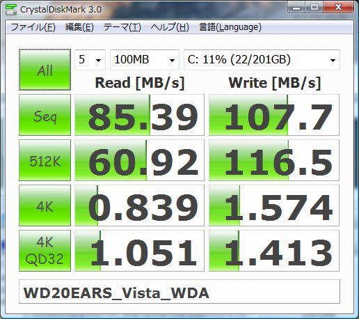 1511_WD20EARS_Vista_WDA_100MB.jpg