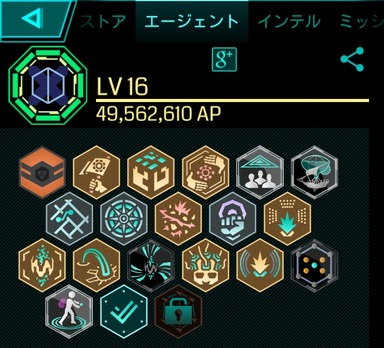 2535_ingress