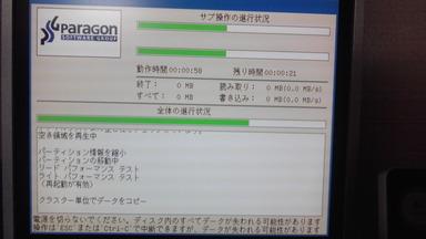 1853_C300_WindowsXP_SP3_AHCI