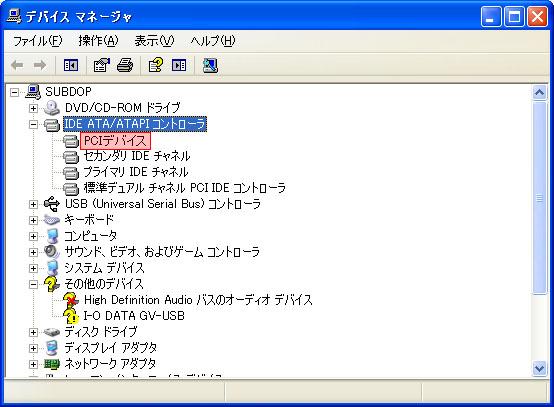 1534_WindowsXP_AHCI_ICH9R.jpg