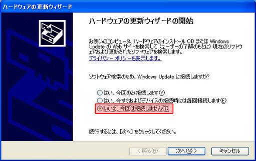 1536_WindowsXP_AHCI_ICH9R.jpg