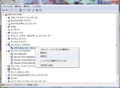 2147_Win7_RadeonHD7750