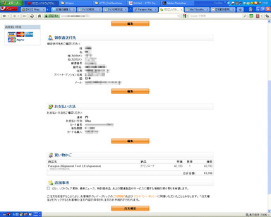 1847_C300_WindowsXP_SP3_AHCI