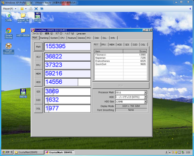 2382_Corei5-4440_bench