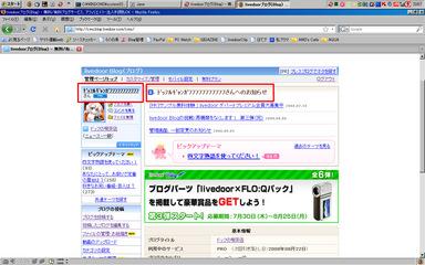 991_Firefox