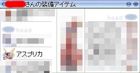 2080_meka