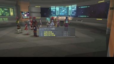 941_PSUIM_mission