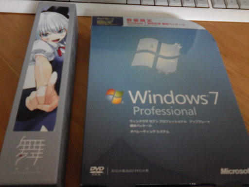 1363_Windows7