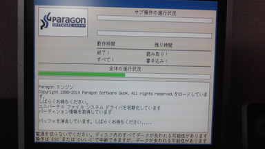 1852_C300_WindowsXP_SP3_AHCI