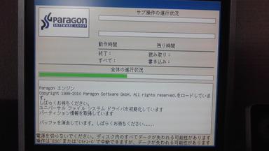 1852_C300_WindowsXP_SP3_AHCI