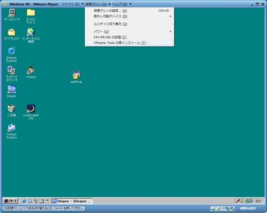 1835_Windows7x64_VMware_Windows98