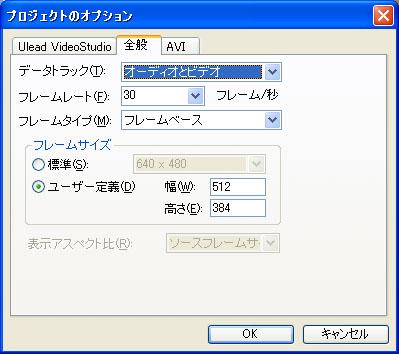 1386_VideoStudio9