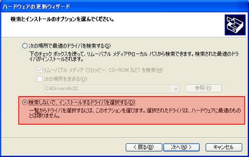 1538_WindowsXP_AHCI_ICH9R.jpg