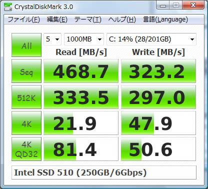 1813_IntelSSD_510_250GB