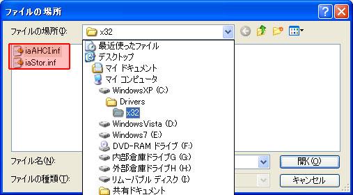 1540_WindowsXP_AHCI_ICH9R.jpg