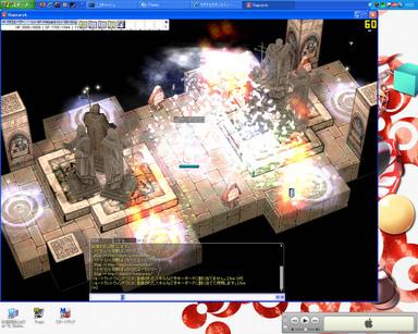 1250_Catalyst9.4_XP_RO2