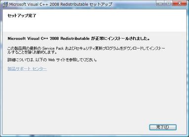 1410_ExplorerStop