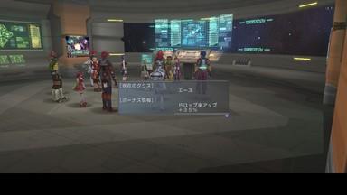 940_PSUIM_mission