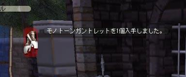 505_モノトーン