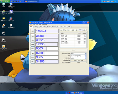 1029_WindowsXP_CrystalMark