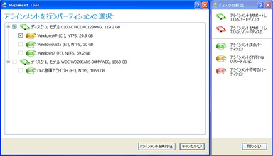1848_C300_WindowsXP_SP3_AHCI