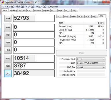 2140_Win7_RadeonHD7750