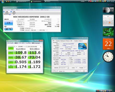 1548_DeskTopMachine_HDD