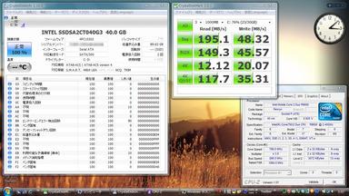 1908_Inspiron1545_IntelSSD320