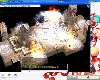 1249_Catalyst9.4_XP_RO