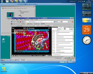 1836_Windows7x64_VMware_Windows98