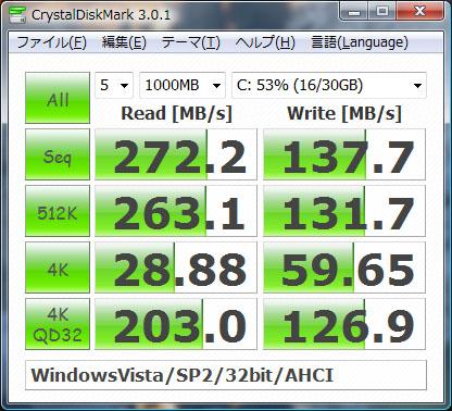 1857_C300_WindowsVista_SP2_AHCI