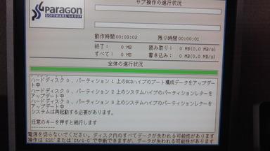 1854_C300_WindowsXP_SP3_AHCI